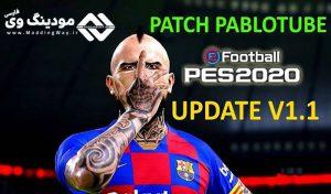 دانلود پچ Patch PabloTube V1 برای PES 2020 + آپدیت 1.1