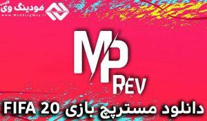 دانلود پچ Master Patch 1.0 برای FIFA 20 توسط Hussam