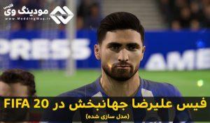 فیس Alireza Jahanbakhsh برای FIFA 20 توسط Amiriowski