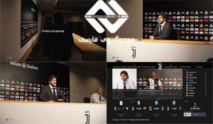 مود اتاق کنفراس Juventus برای PES 2020 توسط Ivankr pulquero