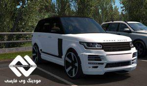 دانلود ماشین Range Rover Startech برای یورو تراک 2