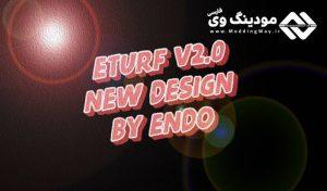 دانلود مود چمن eTurf V2.0 برای PES 2020 توسط Endo