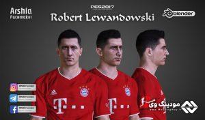 دانلود فیس و موی جدید لواندووسکی برای PES 2017
