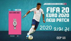 دانلود پچ یورو 2020 برای FIFA 20 – آپدیت 1.0