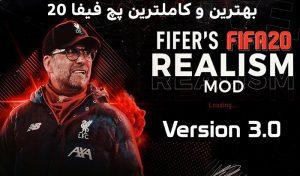 دانلود پچ FIFER's Mod 3.0 برای FIFA 20 (کاملترین آپدیت فیفا 20)