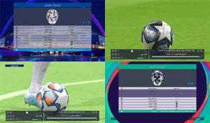 دانلود توپ لیگ قهرمانان اروپا فصل 2020/2021 برای PES 2017