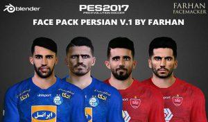 دانلود فیس پک PERSIAN V. 1 برای PES 2017