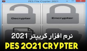دانلود نرم افزار File Crypter برای PES 2021