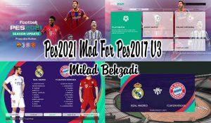 دانلود مود گرافیکی جدیدPES 2021 برای PES 2017