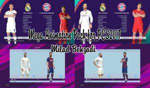 دانلود مگاپک انیمیشن گرم کردن بازیکنان برای PES 2017