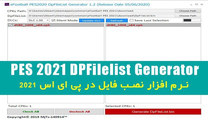 نرم افزار dpfilelist generator برای PES 2021