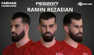 دانلود فیس RAMIN REZAEIAN برای PES 2017