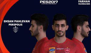 دانلود فیس EHSAN PAHLEVAN برای PES 2017
