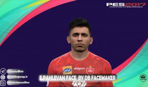 دانلود فیسEhsan Pahlevan برای PES 2017