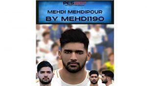 دانلود فیس Mehdi Mehdipour برای PES 2017