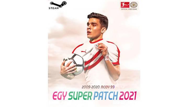 دانلود پچ EGY Super Patch 2021