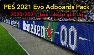 دانلود پک ادبورد Evo Adboards AIO برای PES 2021 – ورژن 2.0