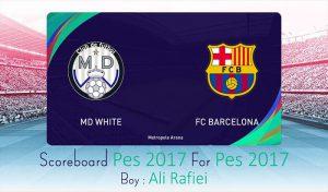 اسکوربرد تبدیلی PES 2021 برای PES 2017 توسط Ali Rafiei