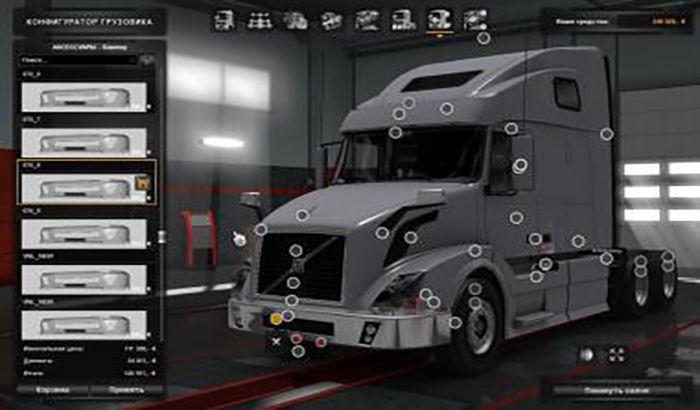 کامیون VOLVO VNL V1.1 BY BIGBOB 1.39.X