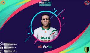 فیس Ali Karimi برای PES 2019 تا PES 2021