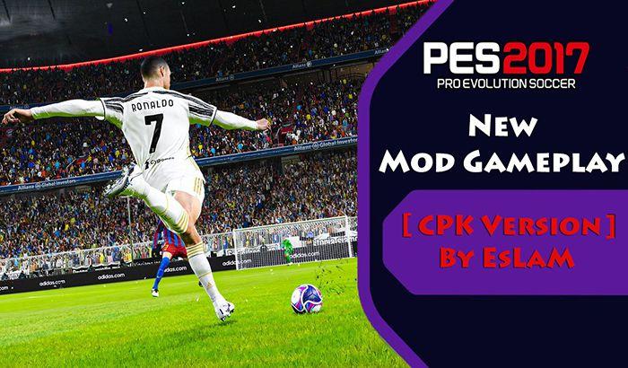گیم پلی ES_Gameplay22