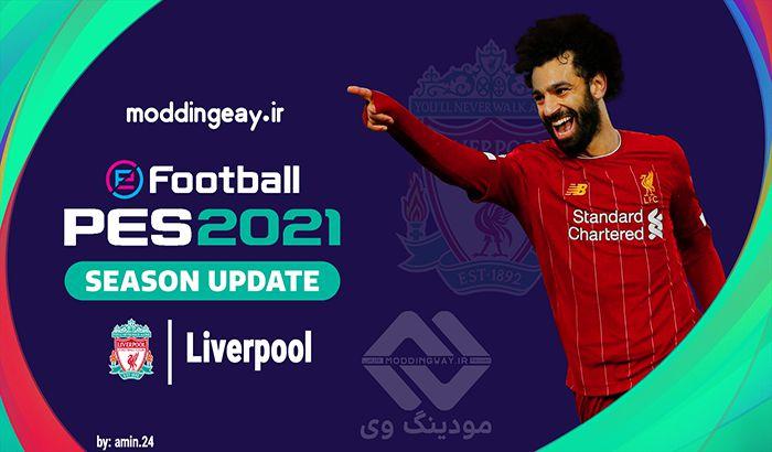 استارت اسکرین Mohamed Salah