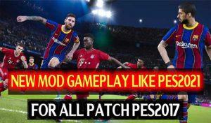 گیم پلی Real Gameplay Like PES 2021برای PES 2017 + آپدیت جدید 01.05.21