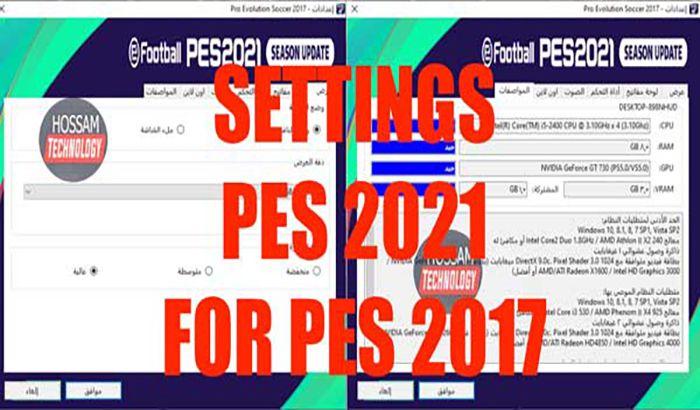 دانلود PES 2021 SETTING