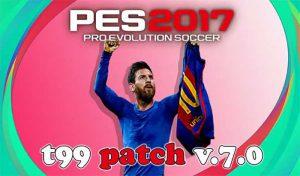پچ کم حجم T99 Patch V7 برای PES 2017 فصل 2020/2021