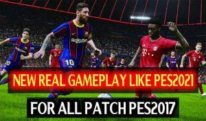 گیم پلی Real Gameplay 17.04.21برای PES 2017