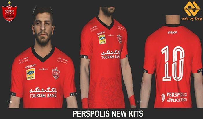 کیت Persepolis F.C
