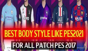 مدل بدن Body Style Mod 04.05.21 برای PES 2017