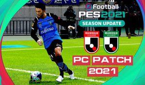 پچ J1& J2 League Patch 3.0 برای PES 2021