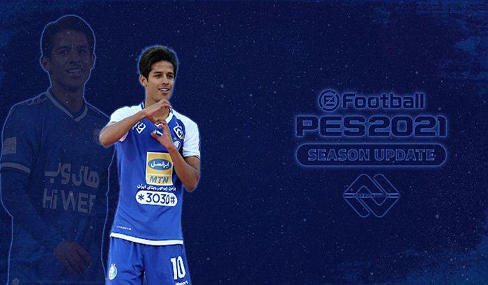 استارت اسکرین Esteghlal F.C
