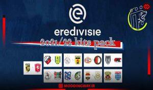 کیت Eredivisie Kits Season 2021/22 برای PES 2013