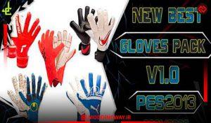 پک دستکش دروازهبانی v1 Season 2022 برای PES 2013