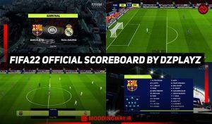 اسکوربرد FIFA 2022 OFFICIAL برای PES 2017 توسط DZPLAYZ