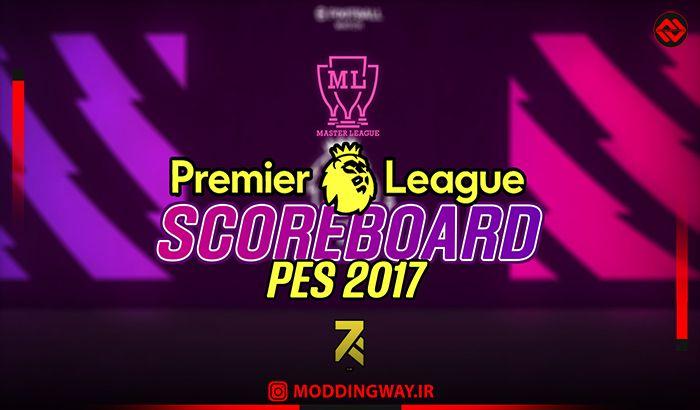 اسکوربرد EPL 2021
