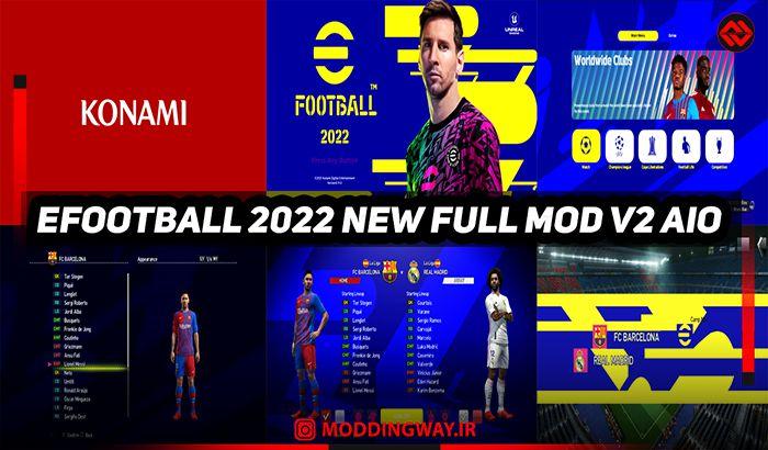 مینی پچ eFootball 2022