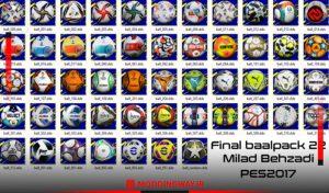 توپ پک Final 21-22 برای PES 2017