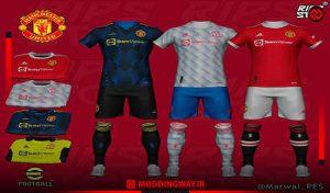 کیت تیم Manchester United 2021-22 برای PES 2021