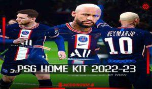 کیت PSG Home 2022-23 برای PES 2021