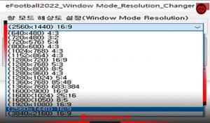 نرم افزار Resolution Changer برای eFootball22 + نرم افزار تغییر رزولوشن