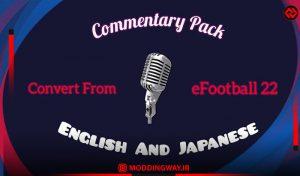 پک گزارشگر انگلیسی و ژاپنی تبدیلی از EFOOTBALL 2022 برای PES 2021